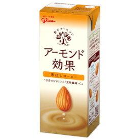 グリコ アーモンド効果 香ばしコーヒー200ml 24本