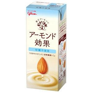 グリコ アーモンド効果 砂糖不使用200ml 24本×2ケースセット【送料無料】