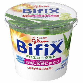 【バラ売】グリコ BifiX アロエヨーグルト330g  1個