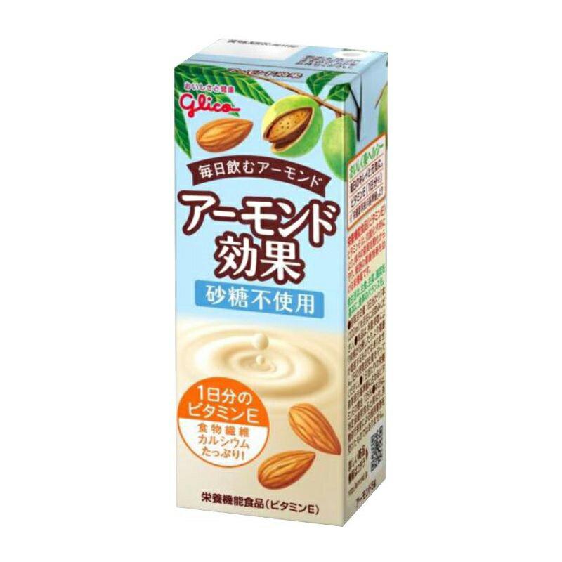 【送料無料・2ケースセット】グリコ アーモンド効果 砂糖不使用200ml 24本×2ケース