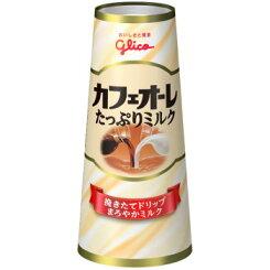 グリコたっぷりミルクのカフェオーレ180ml