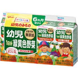 グリコ 幼児1日分緑黄色野菜4P 6パック 【野菜ジュース】