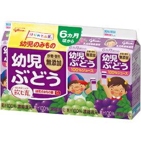 グリコ 幼児ぶどう4P 6パック