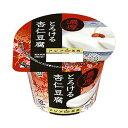メグミルク 濃厚とろける杏仁豆腐  140g 6個