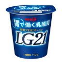 【送料無料】明治 プロビオヨーグルトLG21 112g 24個