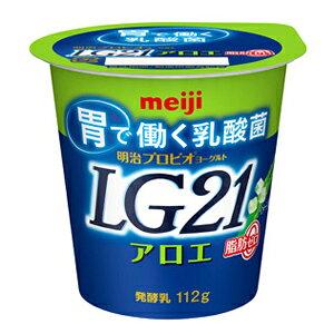 明治 プロビオヨーグルトLG21 アロエ脂肪0 112g 12個