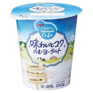 日本ルナ ときめきカフェ 味わいとコクのむヨーグルト 240gx6本【送料無料】