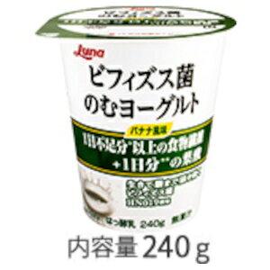 日本ルナ ビフィズス菌のむヨーグルト バナナ風味 240gx6本【送料無料】