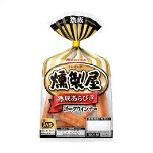 丸大食品 燻製屋熟成あらびきポークウインナー   (90g×2)×3束