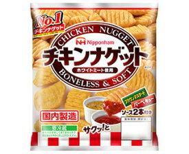 日本ハム チキンナゲット154g 5袋