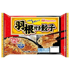 日本ハム 飲茶一心 羽根付き餃子270g 6パック