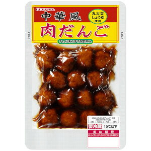 プリマハム 中華風肉だんご 250g 【10袋】【送料無料】