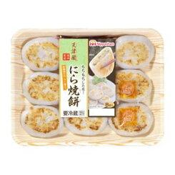 日本ハム天津閣にら焼餅232g