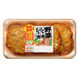 堀川 国産野菜使用 野菜シャキシャキ4枚入 2パック