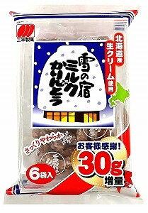 三幸製菓 雪の宿ミルクかりんとう(90g+30g増量)X12袋