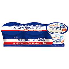 オハヨー 生乳ヨーグルト3P 8パック