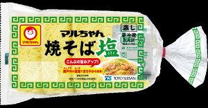 【要冷蔵】東洋水産 マルちゃん焼そば 塩 3人前 477g(めん150g×3)X6袋【送料無料】