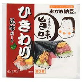 【要冷蔵】タカノフーズ おかめ納豆 旨味ひきわりミニ3 (45gX3パック)X12個【送料無料】