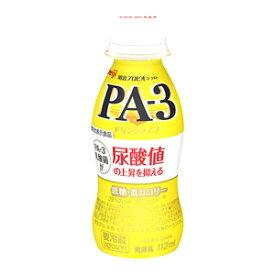 【送料無料】明治 プロビオヨーグルト PA-3ドリンクタイプ 112ml 24本