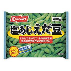 ニッスイ 塩あじ枝豆(タイ産)400g 1袋