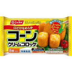 日本水産 口どけなめらかコーンクリームコロッケ 184g