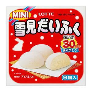 【ポイント5倍キャンペーン対象!】ロッテ ミニ雪見だいふく 8箱