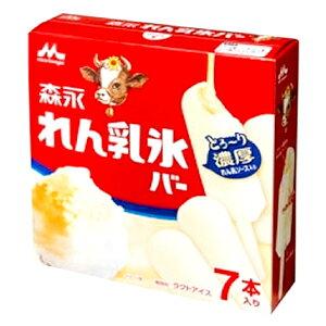【森永乳業】 れん乳氷バー 8箱