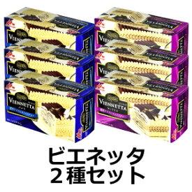 森永 ビエネッタ2種セット (バニラ3箱・ティラミス3箱)