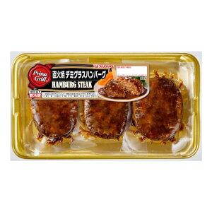 プリマハム Prima Grill 直火焼デミグラスハンバーグ 103g×3 10パック*送料無料*