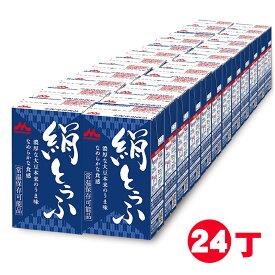 森永 絹とうふ 【12個×2ケース】 森永豆腐
