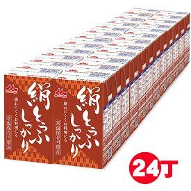 森永乳業 森永 絹とうふしっかり 253g【12個×2ケース】【送料無料】絹豆腐 絹ごし