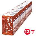 森永 絹とうふしっかり【12個】 森永豆腐