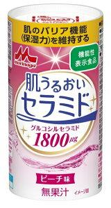 森永乳業 肌うるおいセラミド 125ml 18本入【送料無料】沖縄・北海道は別途、追加料金を頂戴いたします
