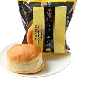 東京ブレッド クリームパン 【12個】しっとり・ふっくら おいしさ長持ち70日(賞味期限が35日以上残っている商品をお送りいたします)【送料無料】沖縄・北海道は別途、追加料金を頂
