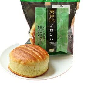 東京ブレッド メロンパン 【12個】しっとり・ふっくら おいしさ長持ち70日(賞味期限が35日以上残っている商品をお送りいたします)