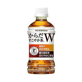 コカコーラ からだすこやか茶W350ml 24本【送料無料】