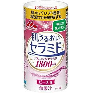 【送料無料】森永乳業 肌うるおいセラミド 125ml 18本入【送料無料】沖縄・北海道は別途、追加料金を頂戴いたします