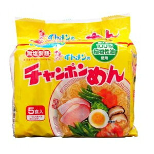 イトメン チャンポンめん5食 6袋