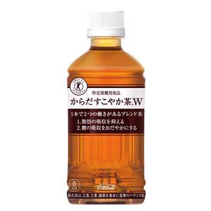 【送料無料】コカ・コーラ からだすこやか茶W350ml 24本