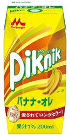 森永乳業 ピクニック バナナオレ 200ml×24本