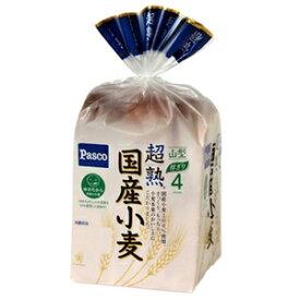【バラ売】パスコ 超熟 国産小麦 4枚スライス
