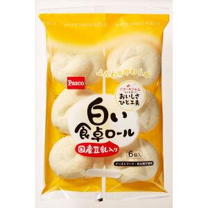 【バラ売】パスコ 白い食卓ロール6個入