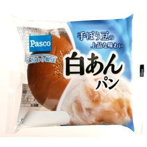 【バラ売】パスコ 白あんパン