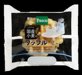 【国産小麦】パスコ  国産小麦のワッフル 2個入X5袋