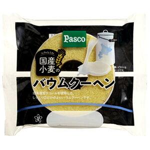 【国産小麦】パスコ  国産小麦のバウムクーヘン 5袋