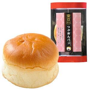 東京ブレッド つぶあんパン 【24個】しっとり・ふっくら おいしさ長持ち70日(賞味期限が35日以上残っている商品をお送りいたします)【送料無料】沖縄・北海道は別途、追加料