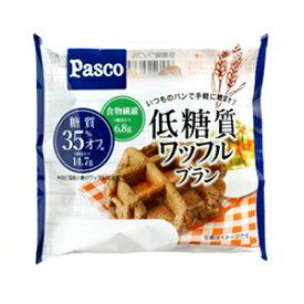 【ポイント5倍キャンペーン対象!】パスコ 低糖質ワッフル ブラン 10袋