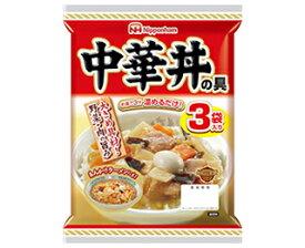 日本ハム どんぶり繁盛® 中華丼の具 138g×3袋入り 【10個】【送料無料】