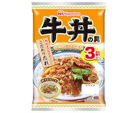 日本ハム どんぶり繁盛® 牛丼の具 120g×3袋入り 【10個】【送料無料】