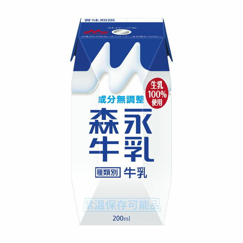 森永 森永牛乳プリズマ200ml 24本